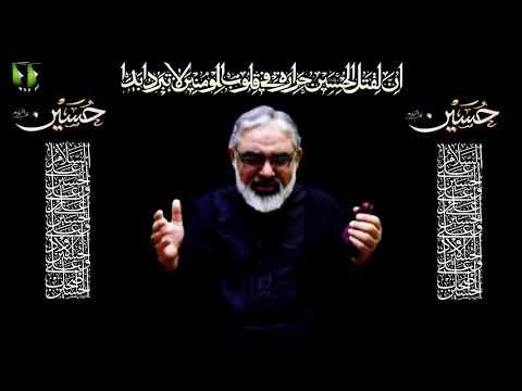 Majlis Asar -e- Ashura | H.I Syed Ali Murtaza Zaidi  | Muharram 1442/2020 | Urdu