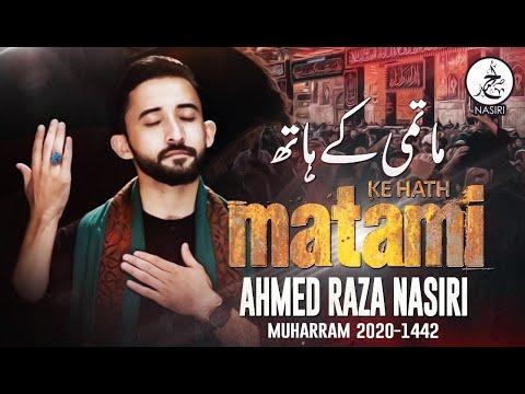 [Nauha] MATAMI KE HATH | Ahmed Raza Nasiri | Muharram 1442/2020 Urdu