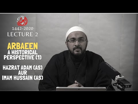 [2] Arbaeen Se Zuhoor Tak | Hazrat Adam (as) Aur Imam Hussain (as) Se Tawassol | Arbaeen 1442-2020 - Urd