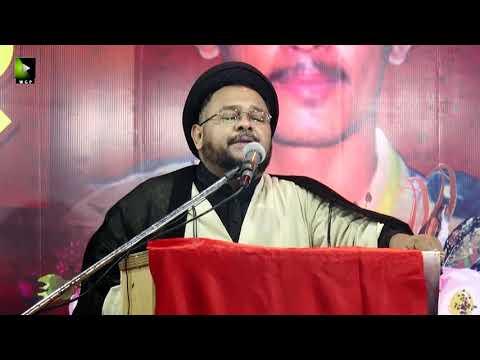 [Speech] Bayad -e- Shaheed  Seminar | Chelum Hasan Raza Rizvi | Moulana Nazir Taqvi | Urdu