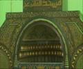 المخلص في الاديان [Arabic]