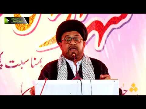 [Speech] Shohada Conference   Moulana Razi Haider Zaidi   03 January 2021   Urdu