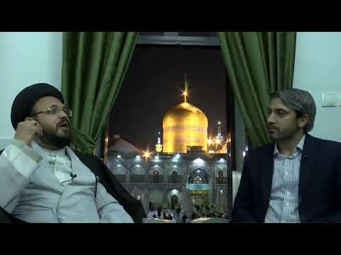Imam Reza Shrine | Live Stream | Urdu