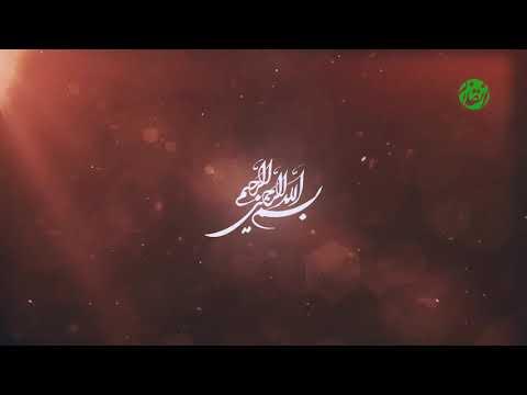 صحیفہ سجادیہ   کرونا وائرس سے بچاو کے لیے ساتویں دعا - Arabic Farsi Urdu
