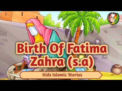 The Birth of Fatima (sa)   Daughter of Prophet Muhammad PBUH   Beautiful Animated Story   English
