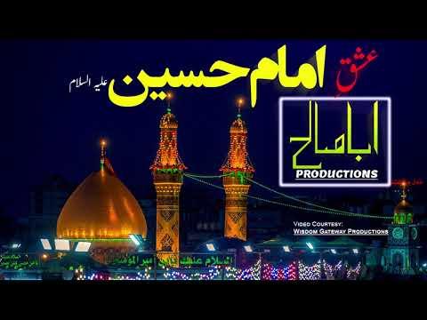 CLIP   عشقِ امام حسین ع   Agha Syed Mubashir Zaidi   Urdu