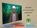 مہدويت | نشانیوں کی نسبت ہمارا رد عمل | Urdu