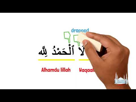 Reading Arabic - Dropping the Long Vowel - Final - Lesson 13 | English