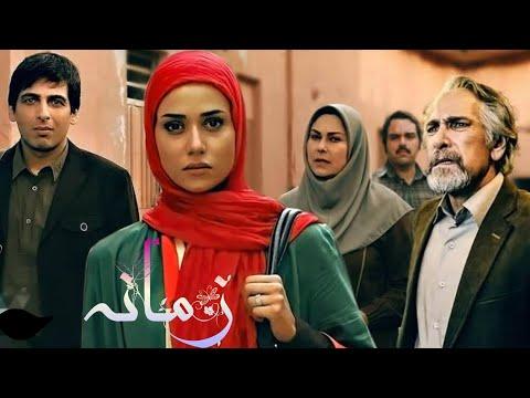 [ Irani Drama Serial ] Zamana   زمانہ - Episode 22   SaharTv - Urdu