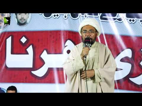 [Speech] جبری لاپتہ شیعہ افراد کی عدم بازیابی کے خلاف دھرنا | Moulana Muhammad Hussain Raesi | Urdu