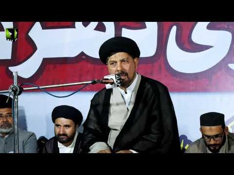 [Speech] جبری لاپتہ شیعہ افراد کی عدم بازیابی کے خلاف دھرنا | H.I Baqir Zaidi | Urdu