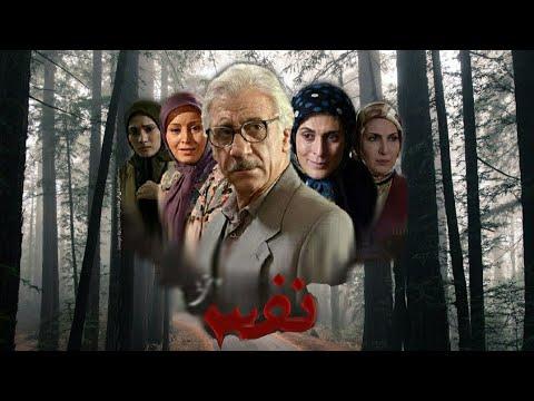 [ Irani Drama Serial ] Nafs   نفس - Episode 25   SaharTv - Urdu