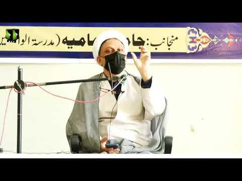 [Seminar] Hayat -e- Tayyaba Ameer ul Momineen Imam Ali (as) | H.I Dr. Aqeel Mosa | Urdu