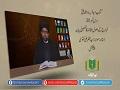 جاذبہ و دافعہ علیؑ [20] | خوارج کے اصولِ عقائد کا تفصیلی بیان | Urdu