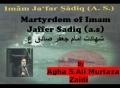 Imam Jafer Sadiq (a.s) CORE OF IMAMS TEACHING by Agha AM Zaidi - Urdu