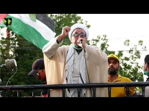[Speech] Youme America Murdabad Rally   Moulana Sadiq Jafari   16 May 2021   Karachi   Urdu