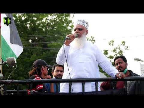 [Speech] Youme America Murdabad Rally   Janab Sharjeel Goplani   16 May 2021   Karachi   Urdu
