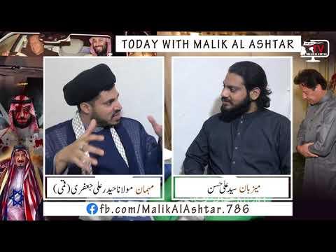🎦 کلپ 8   پاکستان اور آل سعود کے نکموں کی حالیہ ملاقاتیں   حالات حاضرہ - Urdu