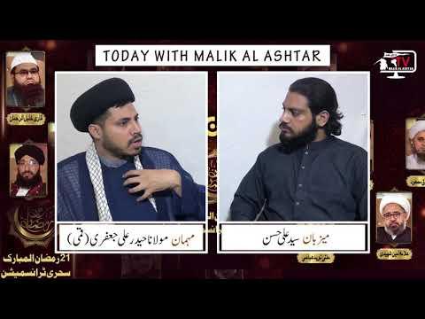 🎦 کلپ 9   فرقہ وارانہ رمضان شوز کی حقیقت اور چیلنج؟ - Urdu