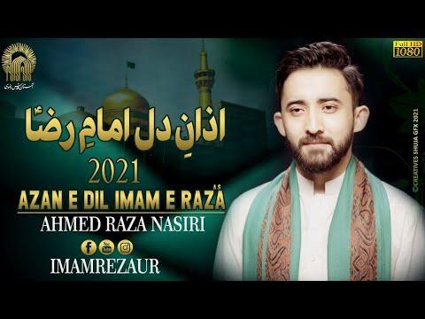 [Qasida] Azan e Dil  Imam Raza (as) | Ahmed Raza Nasiri | 2021 Urdu