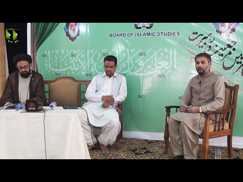 [Muzakira] Topic: Ahad -e- Hazir May Marjaeyat Or Rehbariyat Ke Barkatain   20 June 2021   Urdu