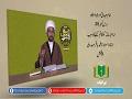 امام مہدیؑ موجود موعود [25] | امام زمانہؑ کو قائم کہنے کا سبب | Urdu