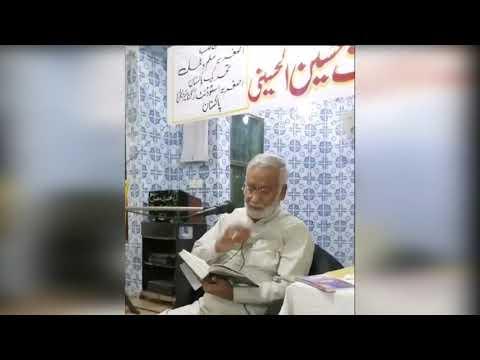 33rd Martyrdom anniversary of Shaheed Arif Hussain al Hussaini | Engr Syed Hussain Moosavi | Urdu