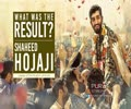 What was the Result? | Shaheed Hojaji | Leader of the Muslim Ummah | Farsi Sub English