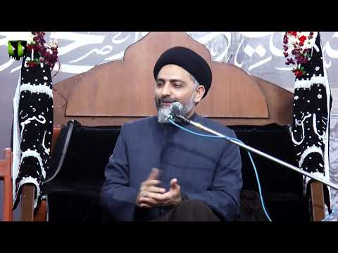 [5] Haqeqat -e- Deen Or Itta\'at | H.I Nusrat Abbas Bukhari | Muharram 1443/2021 | Urdu