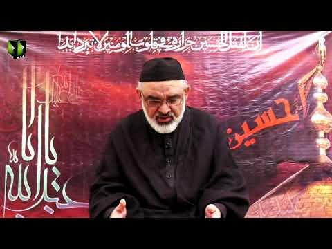 [2] Qayam -e- Imam Hussain (as) Or Deen Ka Aheya | H.I Ali Murtaza Zaidi | Muharram 1443/2021 | Urdu