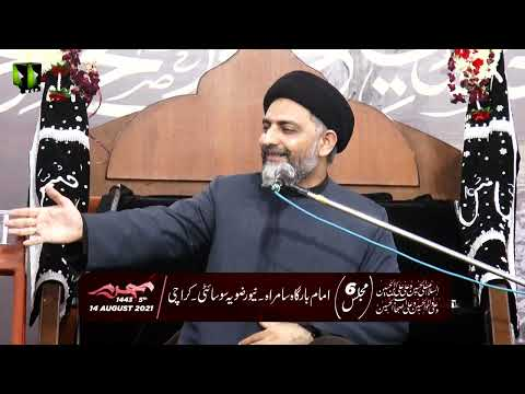 [6] Haqeqat -e- Deen Or Itta\'at | H.I Nusrat Abbas Bukhari | Muharram 1443/2021 | Urdu