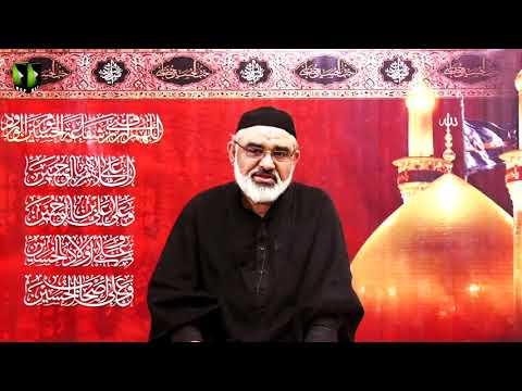 [1] Ahlay Wilayat , Or Nusrat -e- Imam (as) | H.I Ali Murtaza Zaidi | Muharram 1443/2021 | Urdu