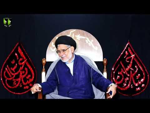 [8] Aqeeda -e- Shafa\'at | H.I Hasan Zafar Naqvi | Muharram 1443/2021 | Urdu