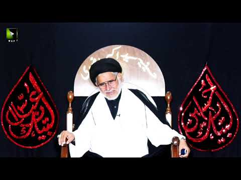 [9] Aqeeda -e- Shafa\'at | H.I Hasan Zafar Naqvi | Muharram 1443/2021 | Urdu
