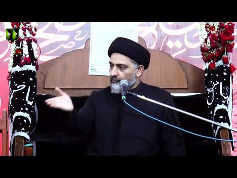 [9] Haqeqat -e- Deen Or Itta\'at | H.I Nusrat Abbas Bukhari | Muharram 1443/2021 | Urdu