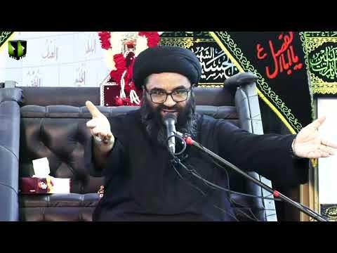 [7] Ahlay Zikar Or Karbala | H.I Kazim Abbas Naqvi | Muharram 1443/2021 | Urdu
