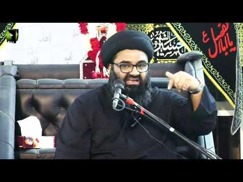 [8] Ahlay Zikar Or Karbala | H.I Kazim Abbas Naqvi | Muharram 1443/2021 | Urdu