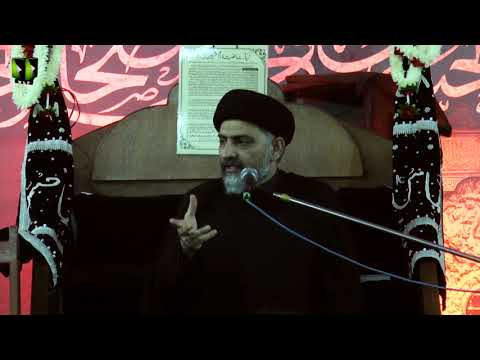 [10] Shab -e- Ashour | Haqeqat -e- Deen Or Itta\'at | H.I Nusrat Abbas Bukhari | Muharram 1443/2021 | Urdu