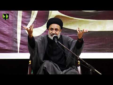 [8] Azadari, Rooh-e-Baydari Or Nusrat -e- Imam (as) | H.I Muhammad Haider Naqvi | Muharram 1443/2021 | Urdu