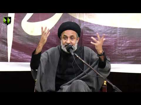 [9] Azadari, Rooh-e-Baydari Or Nusrat -e- Imam (as) | H.I Muhammad Haider Naqvi | Muharram 1443/2021 | Urdu