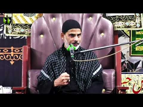 [1] Emaan Kay Asaraat | Moulana Mubashir Haider Zaidi | Muharram 1443/2021 | Urdu