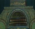 زينب وسر العظمة [Arabic]