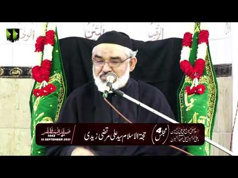 [4] Nahjul Balagha, Wasiyat Nameh Imam Ali (as) | H.I Ali Murtaza Zaidi | Safar 1443/2021 | Urdu