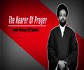 The Hearer of Prayers: Imam Husayn (A) Special | CubeSync | English