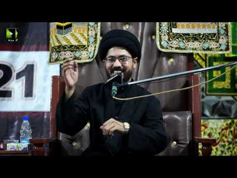 [4] Sifaat -e- Ahlebait (as) | Moulana Syed Farrukh Abbas Rizvi | Muharram 1443/2021 | Urdu