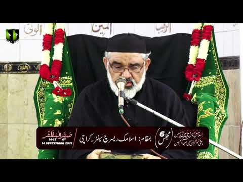 [6] Nahjul Balagha, Wasiyat Nameh Imam Ali (as) | H.I Ali Murtaza Zaidi | Safar 1443/2021 | Urdu