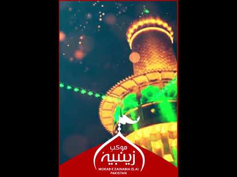 WhatsApp Status [2] | Arbaeen Yaani Apne Zamanay Ki Yazidiat Ka Muqabla - Urdu