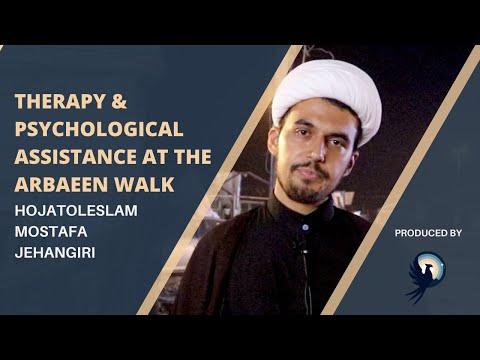 Arba'een Reflections: Therapy at the Arba\'een Walk   Therapist/Islamic scholar   Arba\'een 2021 - English