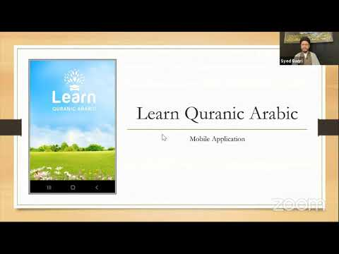 Learn Quranic Arabic - Mobile Application   Urdu/English