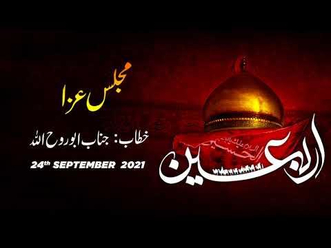 Majlis -e- Aza | Arbaeen | Janab Abu Rohullah | Toronto, Canada | Safar 1443/2021 | Urdu